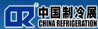 China Refrigeration